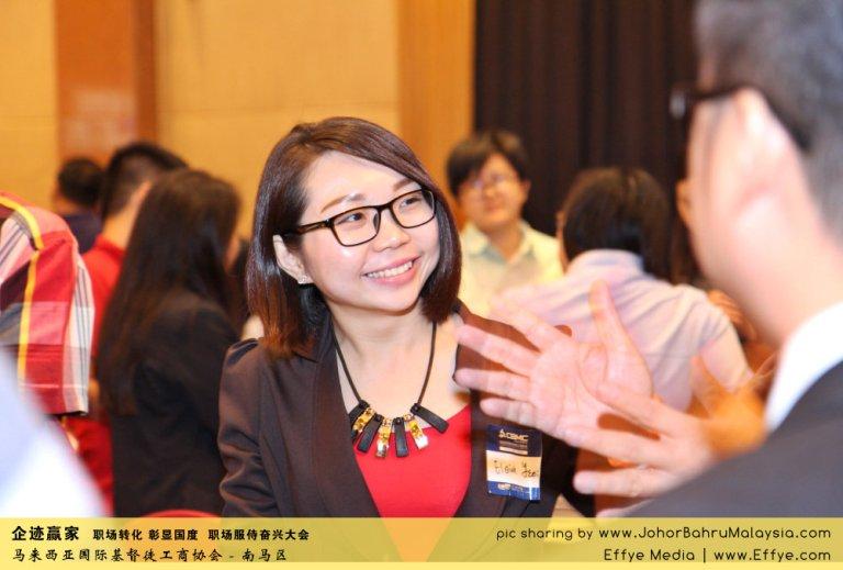 企迹赢家 职场转化 彰显国度 职场服侍奋兴大会 CBMC Malaysia Christian Business and Marketplace Cennection 马来西亚国际基督徒工商协会 Speaker at Johor Bahru Malaysia F05