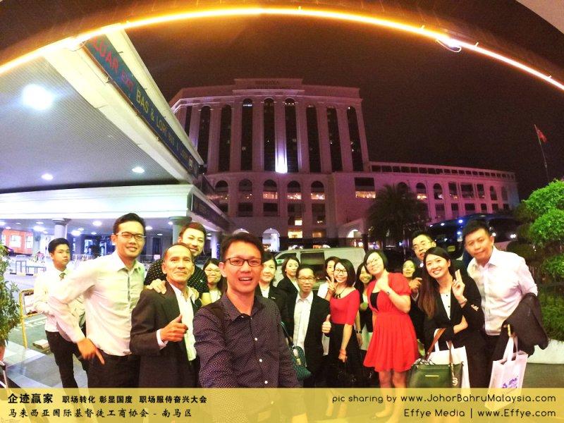 企迹赢家 职场转化 彰显国度 职场服侍奋兴大会 CBMC Malaysia Christian Business and Marketplace Cennection 马来西亚国际基督徒工商协会 大合照 Raymond Ong at Johor Bahru Malaysia A08