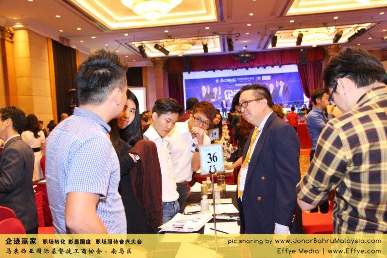 企迹赢家 职场转化 彰显国度 职场服侍奋兴大会 CBMC Malaysia Christian Business and Marketplace Cennection 马来西亚国际基督徒工商协会 Speaker at Johor Bahru Malaysia F09