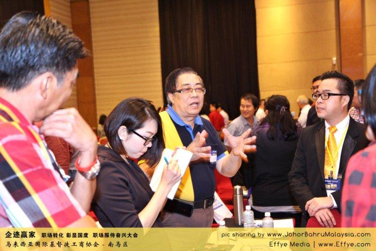 企迹赢家 职场转化 彰显国度 职场服侍奋兴大会 CBMC Malaysia Christian Business and Marketplace Cennection 马来西亚国际基督徒工商协会 Speaker at Johor Bahru Malaysia F10