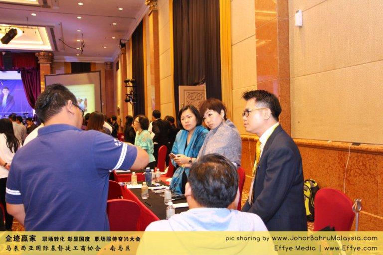 企迹赢家 职场转化 彰显国度 职场服侍奋兴大会 CBMC Malaysia Christian Business and Marketplace Cennection 马来西亚国际基督徒工商协会 Speaker at Johor Bahru Malaysia F11