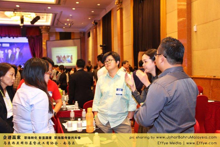 企迹赢家 职场转化 彰显国度 职场服侍奋兴大会 CBMC Malaysia Christian Business and Marketplace Cennection 马来西亚国际基督徒工商协会 Speaker at Johor Bahru Malaysia F12