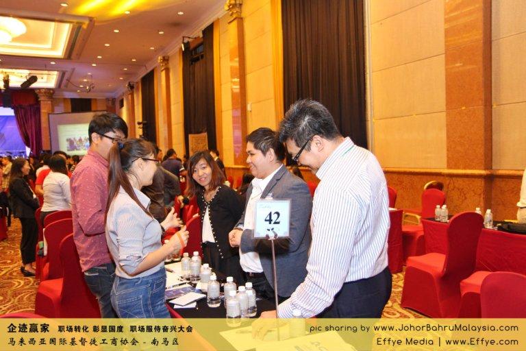 企迹赢家 职场转化 彰显国度 职场服侍奋兴大会 CBMC Malaysia Christian Business and Marketplace Cennection 马来西亚国际基督徒工商协会 Speaker at Johor Bahru Malaysia F13