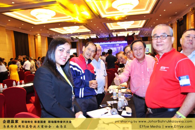 企迹赢家 职场转化 彰显国度 职场服侍奋兴大会 CBMC Malaysia Christian Business and Marketplace Cennection 马来西亚国际基督徒工商协会 Speaker at Johor Bahru Malaysia F14