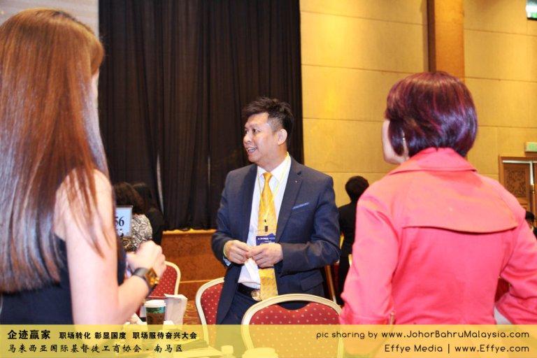 企迹赢家 职场转化 彰显国度 职场服侍奋兴大会 CBMC Malaysia Christian Business and Marketplace Cennection 马来西亚国际基督徒工商协会 Speaker at Johor Bahru Malaysia F16