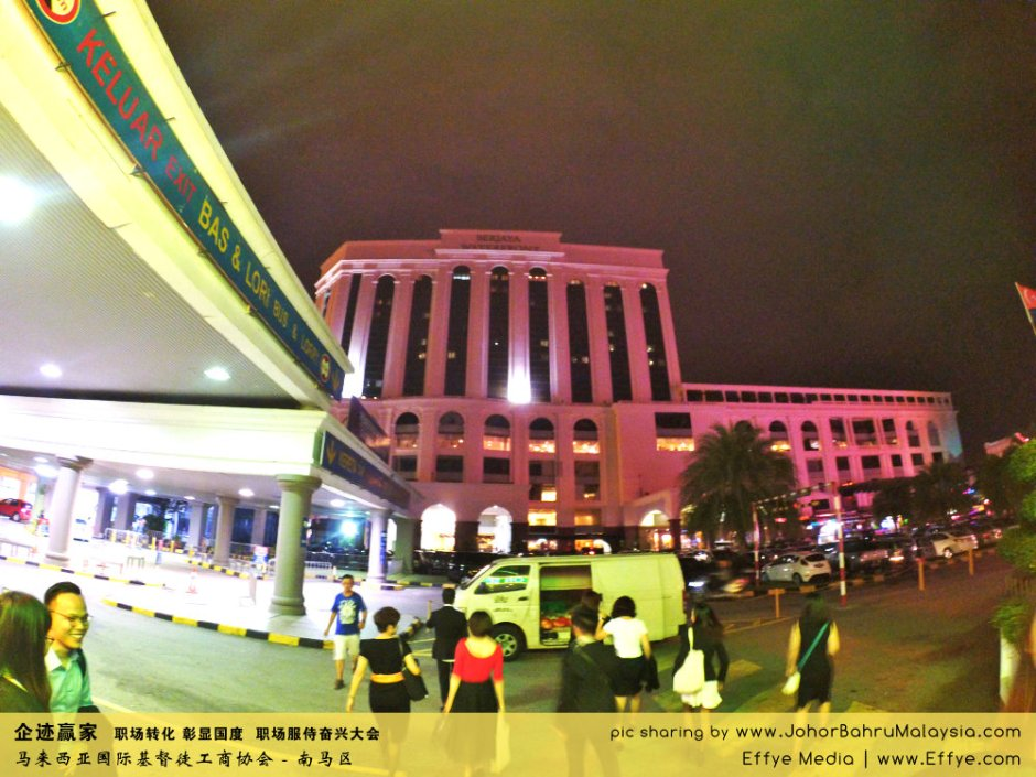 企迹赢家 职场转化 彰显国度 职场服侍奋兴大会 CBMC Malaysia Christian Business and Marketplace Cennection 马来西亚国际基督徒工商协会 大合照 Raymond Ong at Johor Bahru Malaysia A09