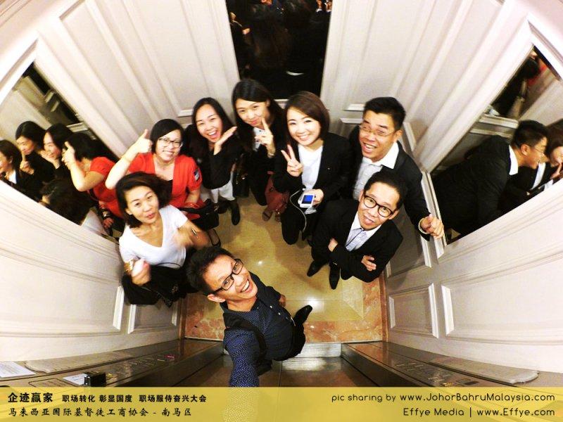 企迹赢家 职场转化 彰显国度 职场服侍奋兴大会 CBMC Malaysia Christian Business and Marketplace Cennection 马来西亚国际基督徒工商协会 大合照 Raymond Ong at Johor Bahru Malaysia A10