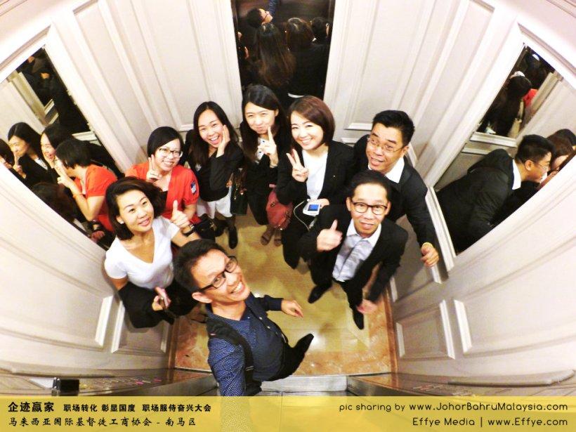 企迹赢家 职场转化 彰显国度 职场服侍奋兴大会 CBMC Malaysia Christian Business and Marketplace Cennection 马来西亚国际基督徒工商协会 大合照 Raymond Ong at Johor Bahru Malaysia A11
