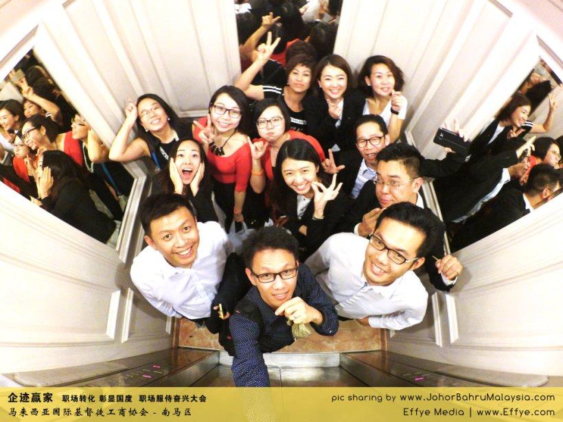 企迹赢家 职场转化 彰显国度 职场服侍奋兴大会 CBMC Malaysia Christian Business and Marketplace Cennection 马来西亚国际基督徒工商协会 大合照 Raymond Ong at Johor Bahru Malaysia A13