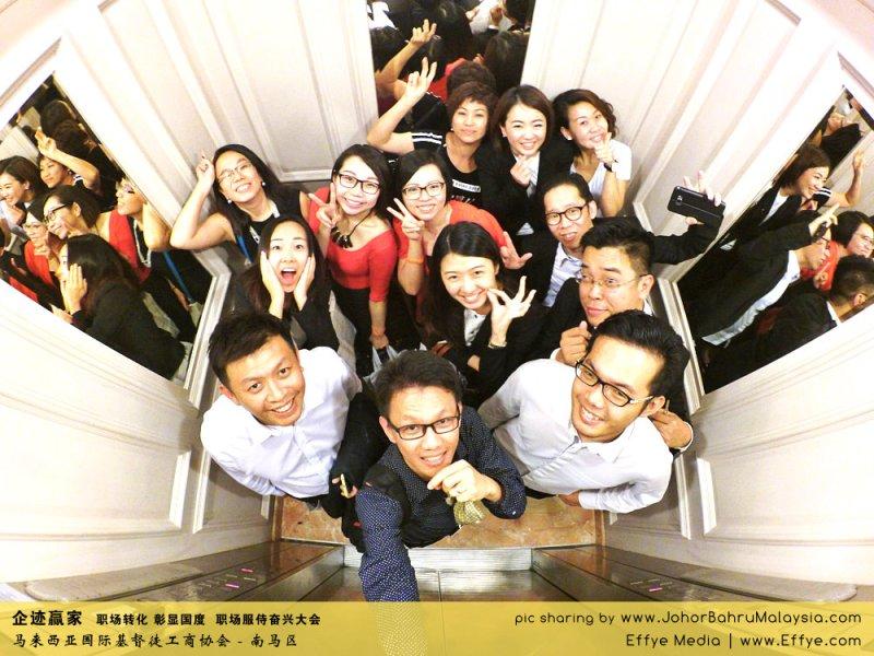 企迹赢家 职场转化 彰显国度 职场服侍奋兴大会 CBMC Malaysia Christian Business and Marketplace Cennection 马来西亚国际基督徒工商协会 大合照 Raymond Ong at Johor Bahru Malaysia A14