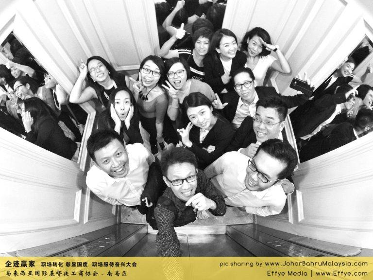 企迹赢家 职场转化 彰显国度 职场服侍奋兴大会 CBMC Malaysia Christian Business and Marketplace Cennection 马来西亚国际基督徒工商协会 大合照 Raymond Ong at Johor Bahru Malaysia A15