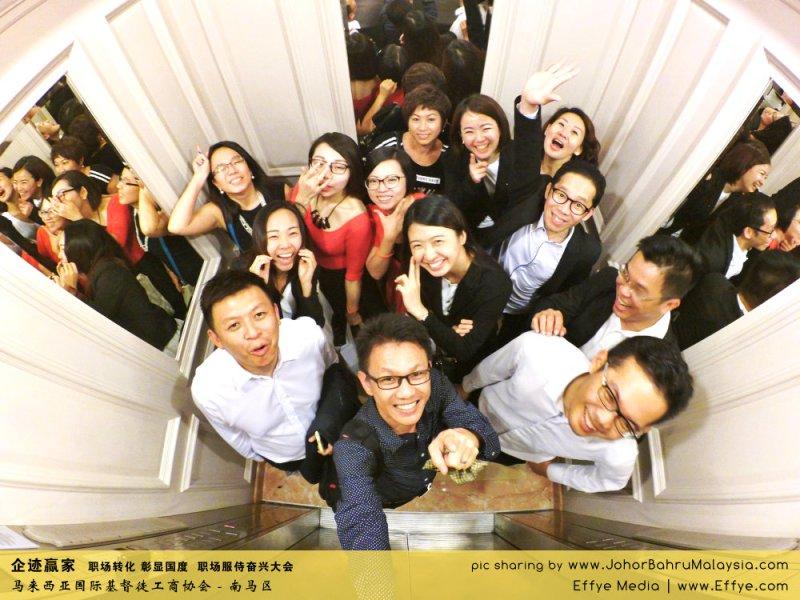 企迹赢家 职场转化 彰显国度 职场服侍奋兴大会 CBMC Malaysia Christian Business and Marketplace Cennection 马来西亚国际基督徒工商协会 大合照 Raymond Ong at Johor Bahru Malaysia A16