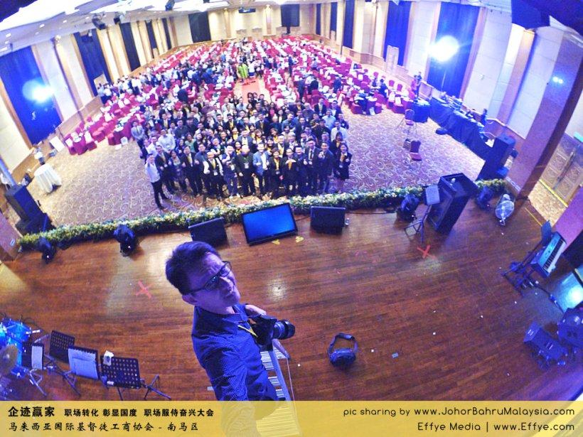 企迹赢家 职场转化 彰显国度 职场服侍奋兴大会 CBMC Malaysia Christian Business and Marketplace Cennection 马来西亚国际基督徒工商协会 大合照 Raymond Ong at Johor Bahru Malaysia A18