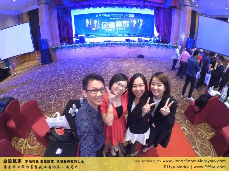 企迹赢家 职场转化 彰显国度 职场服侍奋兴大会 CBMC Malaysia Christian Business and Marketplace Cennection 马来西亚国际基督徒工商协会 大合照 Raymond Ong at Johor Bahru Malaysia A19
