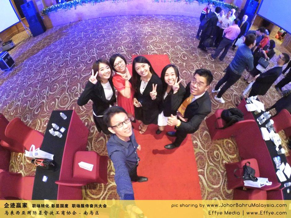 企迹赢家 职场转化 彰显国度 职场服侍奋兴大会 CBMC Malaysia Christian Business and Marketplace Cennection 马来西亚国际基督徒工商协会 大合照 Raymond Ong at Johor Bahru Malaysia A22