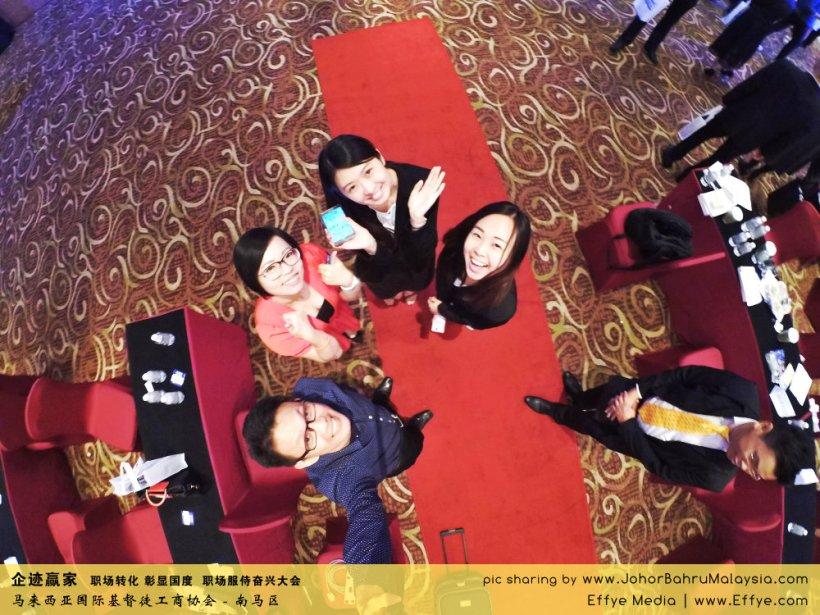 企迹赢家 职场转化 彰显国度 职场服侍奋兴大会 CBMC Malaysia Christian Business and Marketplace Cennection 马来西亚国际基督徒工商协会 大合照 Raymond Ong at Johor Bahru Malaysia A24