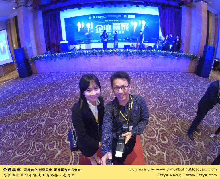 企迹赢家 职场转化 彰显国度 职场服侍奋兴大会 CBMC Malaysia Christian Business and Marketplace Cennection 马来西亚国际基督徒工商协会 大合照 Raymond Ong at Johor Bahru Malaysia A26
