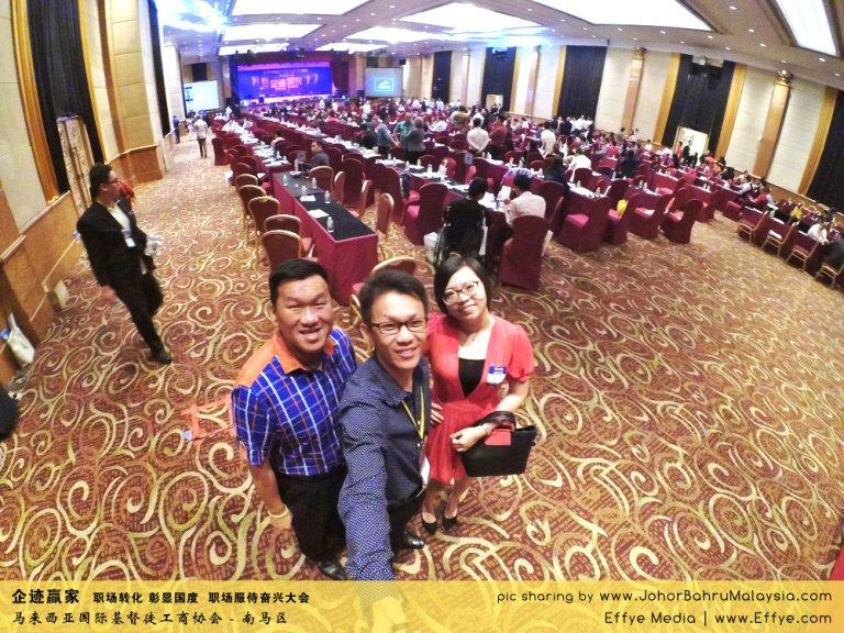 企迹赢家 职场转化 彰显国度 职场服侍奋兴大会 CBMC Malaysia Christian Business and Marketplace Cennection 马来西亚国际基督徒工商协会 大合照 Raymond Ong at Johor Bahru Malaysia A27