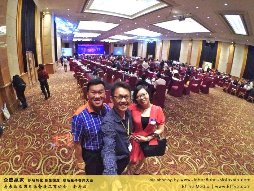 企迹赢家 职场转化 彰显国度 职场服侍奋兴大会 CBMC Malaysia Christian Business and Marketplace Cennection 马来西亚国际基督徒工商协会 大合照 Raymond Ong at Johor Bahru Malaysia A28