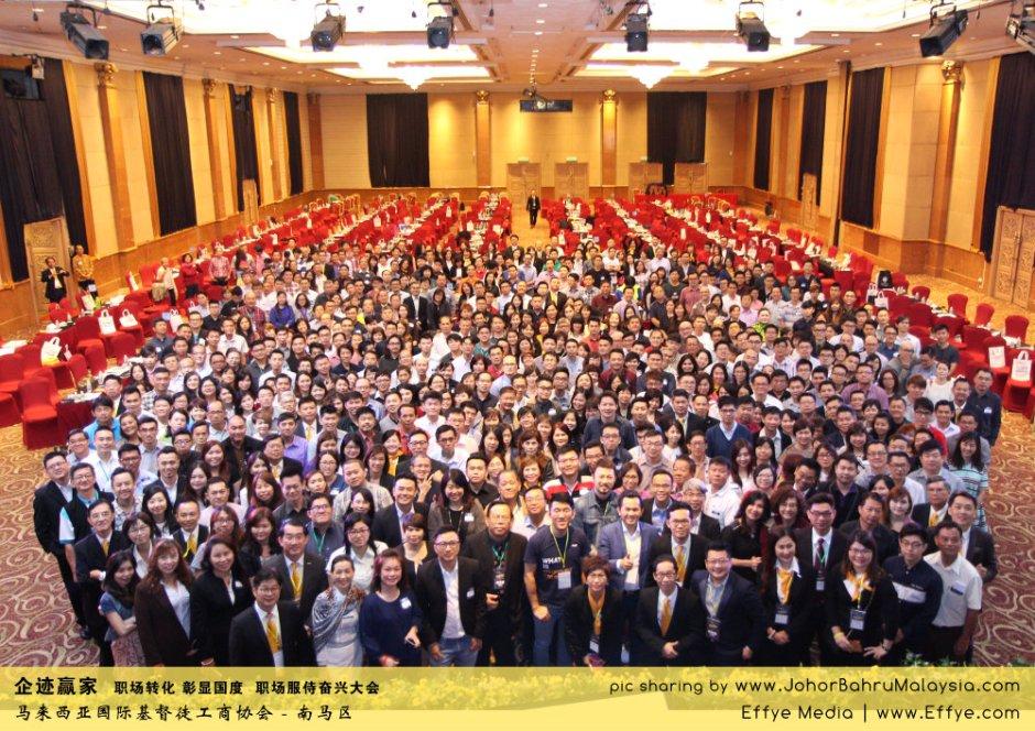 企迹赢家 职场转化 彰显国度 职场服侍奋兴大会 CBMC Malaysia Christian Business and Marketplace Cennection 马来西亚国际基督徒工商协会 大合照 Group Photo at Johor Bahru Malaysia A01