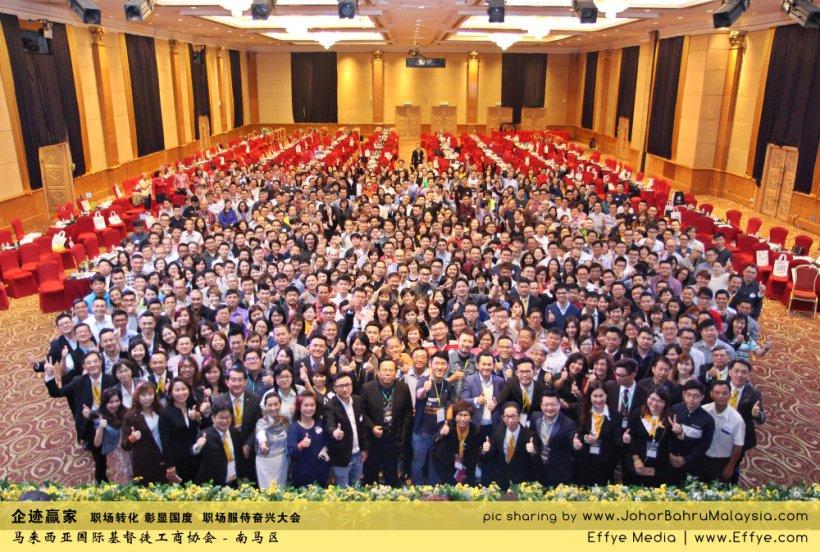 企迹赢家 职场转化 彰显国度 职场服侍奋兴大会 CBMC Malaysia Christian Business and Marketplace Cennection 马来西亚国际基督徒工商协会 大合照 Group Photo at Johor Bahru Malaysia A02