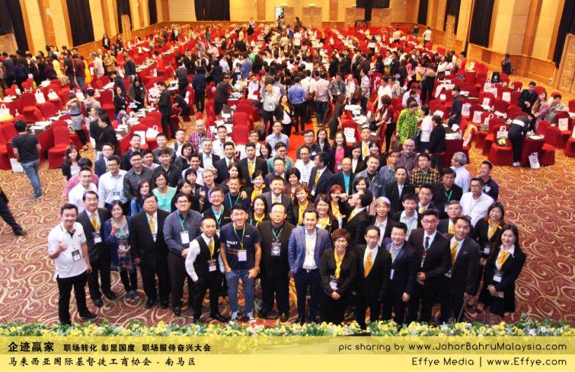 企迹赢家 职场转化 彰显国度 职场服侍奋兴大会 CBMC Malaysia Christian Business and Marketplace Cennection 马来西亚国际基督徒工商协会 大合照 Group Photo at Johor Bahru Malaysia A03