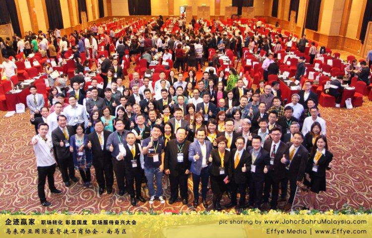 企迹赢家 职场转化 彰显国度 职场服侍奋兴大会 CBMC Malaysia Christian Business and Marketplace Cennection 马来西亚国际基督徒工商协会 大合照 Group Photo at Johor Bahru Malaysia A04