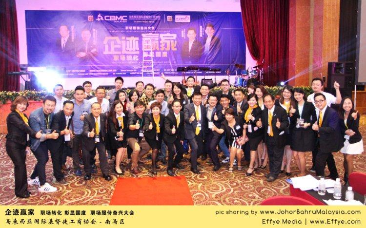 企迹赢家 职场转化 彰显国度 职场服侍奋兴大会 CBMC Malaysia Christian Business and Marketplace Cennection 马来西亚国际基督徒工商协会 大合照 Group Photo at Johor Bahru Malaysia A06
