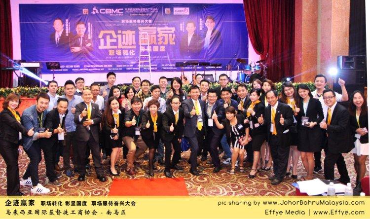 企迹赢家 职场转化 彰显国度 职场服侍奋兴大会 CBMC Malaysia Christian Business and Marketplace Cennection 马来西亚国际基督徒工商协会 大合照 Group Photo at Johor Bahru Malaysia A07