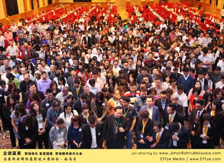 企迹赢家 职场转化 彰显国度 职场服侍奋兴大会 CBMC Malaysia Christian Business and Marketplace Cennection 马来西亚国际基督徒工商协会 大合照 Group Photo at Johor Bahru Malaysia A09