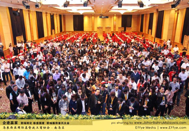 企迹赢家 职场转化 彰显国度 职场服侍奋兴大会 CBMC Malaysia Christian Business and Marketplace Cennection 马来西亚国际基督徒工商协会 大合照 Group Photo at Johor Bahru Malaysia A10