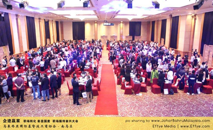 企迹赢家 职场转化 彰显国度 职场服侍奋兴大会 CBMC Malaysia Christian Business and Marketplace Cennection 马来西亚国际基督徒工商协会 大合照 Group Photo at Johor Bahru Malaysia A12