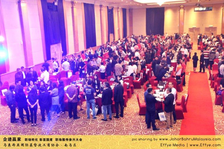企迹赢家 职场转化 彰显国度 职场服侍奋兴大会 CBMC Malaysia Christian Business and Marketplace Cennection 马来西亚国际基督徒工商协会 大合照 Group Photo at Johor Bahru Malaysia A13