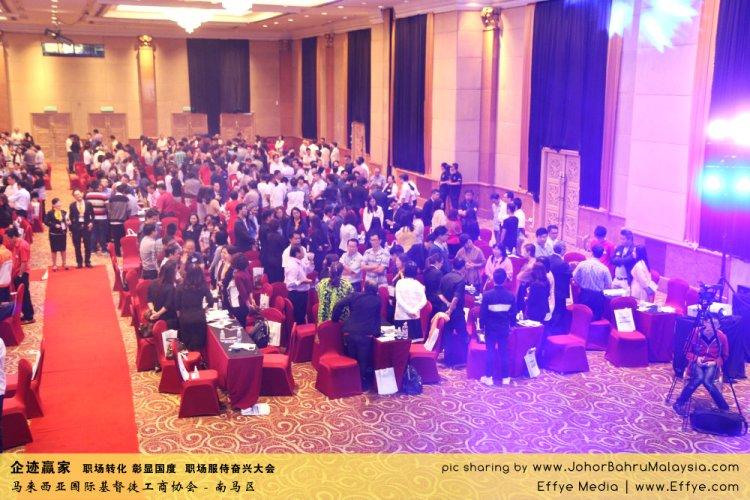 企迹赢家 职场转化 彰显国度 职场服侍奋兴大会 CBMC Malaysia Christian Business and Marketplace Cennection 马来西亚国际基督徒工商协会 大合照 Group Photo at Johor Bahru Malaysia A14