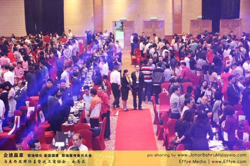 企迹赢家 职场转化 彰显国度 职场服侍奋兴大会 CBMC Malaysia Christian Business and Marketplace Cennection 马来西亚国际基督徒工商协会 大合照 Group Photo at Johor Bahru Malaysia A15