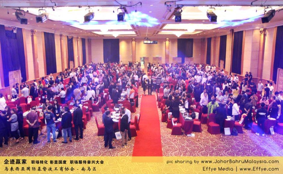 企迹赢家 职场转化 彰显国度 职场服侍奋兴大会 CBMC Malaysia Christian Business and Marketplace Cennection 马来西亚国际基督徒工商协会 大合照 Group Photo at Johor Bahru Malaysia A16