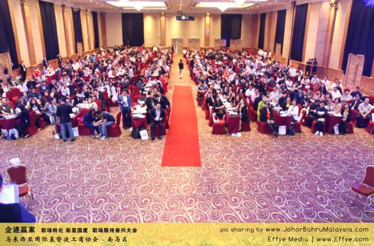 企迹赢家 职场转化 彰显国度 职场服侍奋兴大会 CBMC Malaysia Christian Business and Marketplace Cennection 马来西亚国际基督徒工商协会 大合照 Group Photo at Johor Bahru Malaysia A17