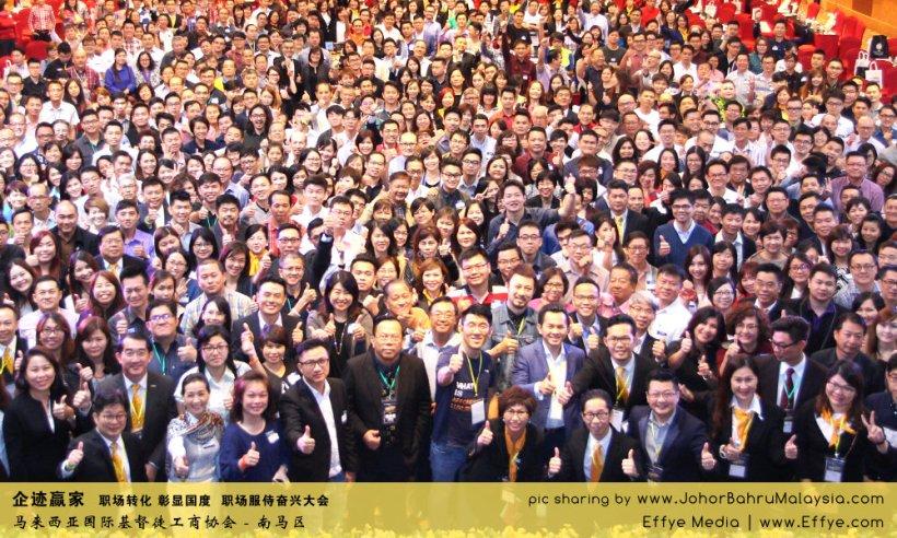 企迹赢家 职场转化 彰显国度 职场服侍奋兴大会 CBMC Malaysia Christian Business and Marketplace Cennection 马来西亚国际基督徒工商协会 大合照 Group Photo at Johor Bahru Malaysia A18
