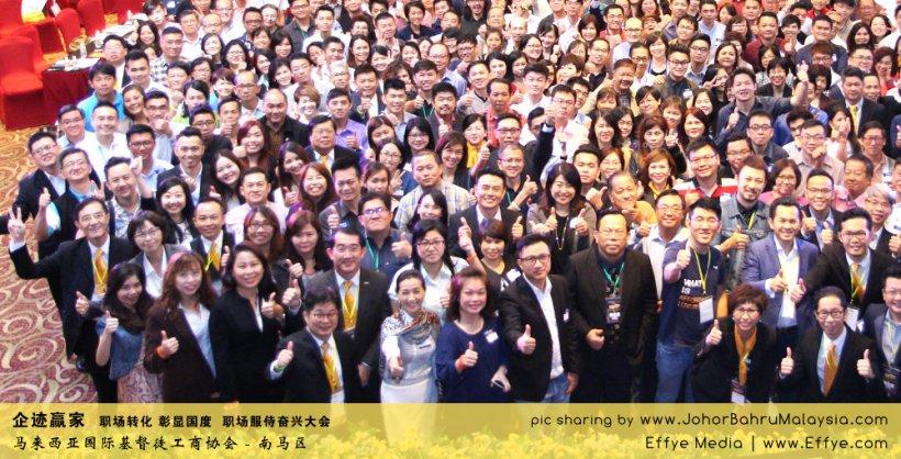 企迹赢家 职场转化 彰显国度 职场服侍奋兴大会 CBMC Malaysia Christian Business and Marketplace Cennection 马来西亚国际基督徒工商协会 大合照 Group Photo at Johor Bahru Malaysia A19