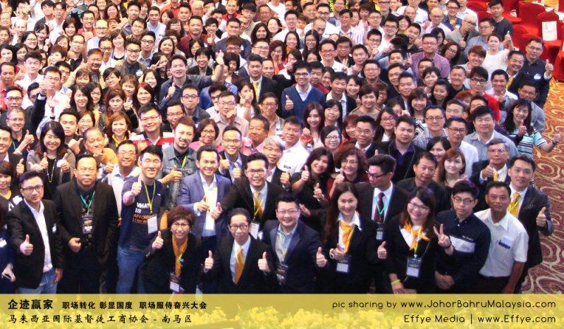 企迹赢家 职场转化 彰显国度 职场服侍奋兴大会 CBMC Malaysia Christian Business and Marketplace Cennection 马来西亚国际基督徒工商协会 大合照 Group Photo at Johor Bahru Malaysia A20