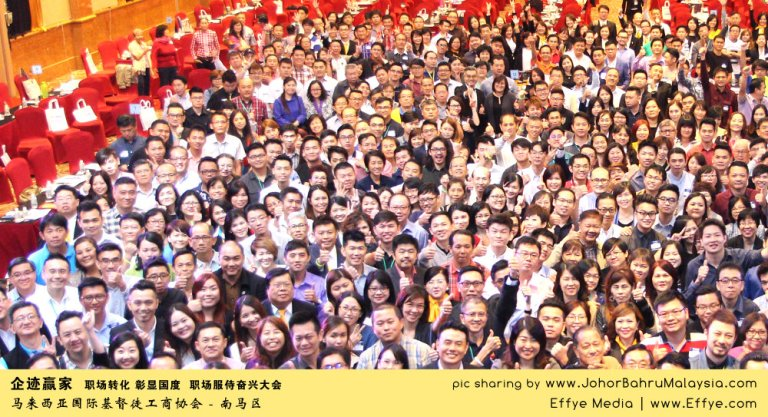 企迹赢家 职场转化 彰显国度 职场服侍奋兴大会 CBMC Malaysia Christian Business and Marketplace Cennection 马来西亚国际基督徒工商协会 大合照 Group Photo at Johor Bahru Malaysia A21