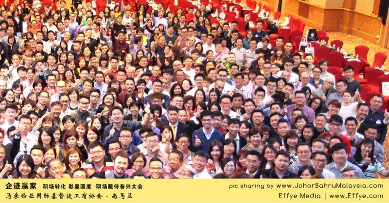 企迹赢家 职场转化 彰显国度 职场服侍奋兴大会 CBMC Malaysia Christian Business and Marketplace Cennection 马来西亚国际基督徒工商协会 大合照 Group Photo at Johor Bahru Malaysia A22