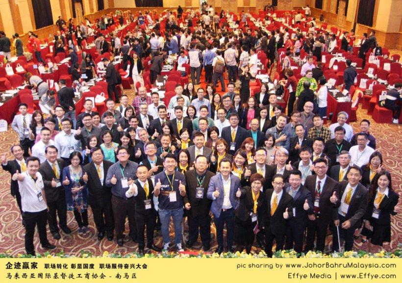 企迹赢家 职场转化 彰显国度 职场服侍奋兴大会 CBMC Malaysia Christian Business and Marketplace Cennection 马来西亚国际基督徒工商协会 大合照 Group Photo at Johor Bahru Malaysia A23