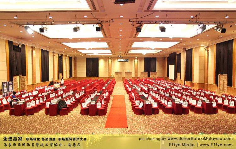 企迹赢家 职场转化 彰显国度 职场服侍奋兴大会 CBMC Malaysia Christian Business and Marketplace Cennection 马来西亚国际基督徒工商协会 Preparation at Johor Bahru Malaysia A01