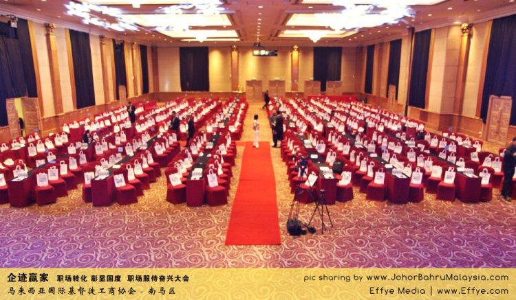 企迹赢家 职场转化 彰显国度 职场服侍奋兴大会 CBMC Malaysia Christian Business and Marketplace Cennection 马来西亚国际基督徒工商协会 Preparation at Johor Bahru Malaysia A02