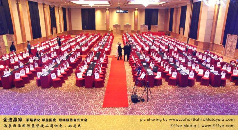 企迹赢家 职场转化 彰显国度 职场服侍奋兴大会 CBMC Malaysia Christian Business and Marketplace Cennection 马来西亚国际基督徒工商协会 Preparation at Johor Bahru Malaysia A03