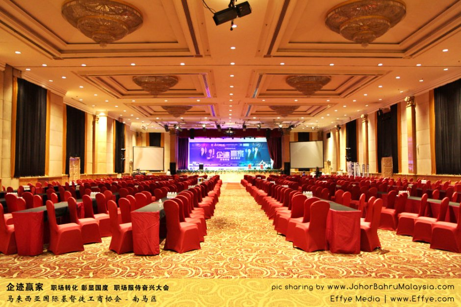 企迹赢家 职场转化 彰显国度 职场服侍奋兴大会 CBMC Malaysia Christian Business and Marketplace Cennection 马来西亚国际基督徒工商协会 Preparation at Johor Bahru Malaysia A04