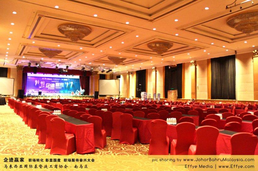 企迹赢家 职场转化 彰显国度 职场服侍奋兴大会 CBMC Malaysia Christian Business and Marketplace Cennection 马来西亚国际基督徒工商协会 Preparation at Johor Bahru Malaysia A05