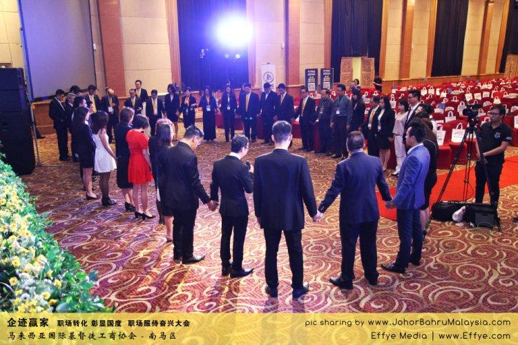 企迹赢家 职场转化 彰显国度 职场服侍奋兴大会 CBMC Malaysia Christian Business and Marketplace Cennection 马来西亚国际基督徒工商协会 Preparation at Johor Bahru Malaysia A08