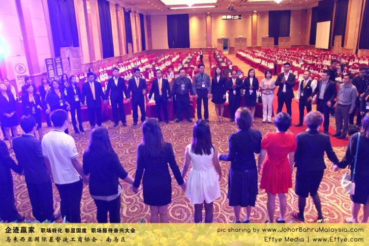 企迹赢家 职场转化 彰显国度 职场服侍奋兴大会 CBMC Malaysia Christian Business and Marketplace Cennection 马来西亚国际基督徒工商协会 Preparation at Johor Bahru Malaysia A09